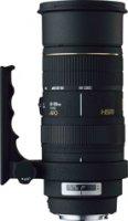 image objectif Sigma 50-500 50-500mm F4-6.3 DG APO HSM EX