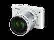 image objectif Nikon 10-100 1 NIKKOR VR 10-100mm f/4.0-5.6