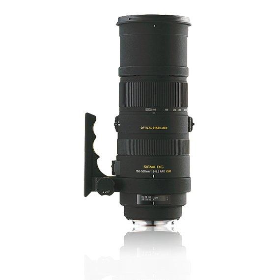 image objectif Sigma 150-500 APO 150-500mm F5-6.3 DG OS HSM